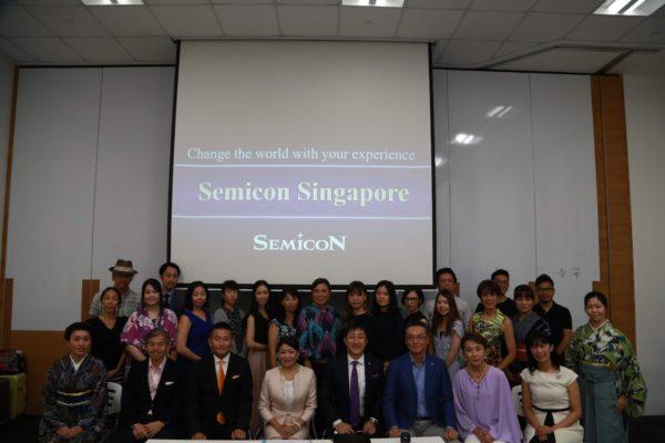 セミコンシンガポール大会*イベントレポート