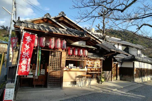 弥勒院(幸せ地蔵尊)と八神社
