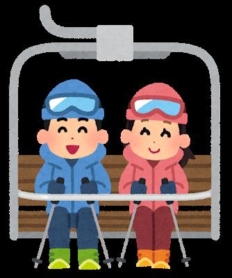夫婦はスキーのリフト(^^)♪