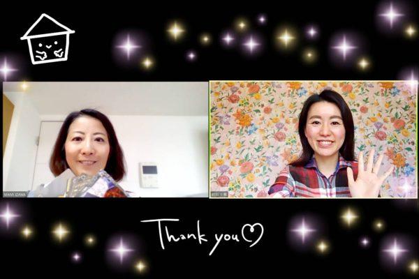 Points of You® 井澤 満美さんにコーチングしてもらいました