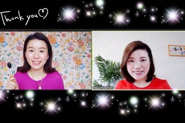 【婚活女性必見♡オンライン用メイクのススメ♡】楠雅代さんにメイクを教わりました