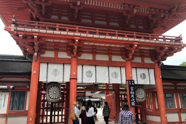 10月3日 良縁&開運神社参り IN 下鴨神社イベント開催しました♪