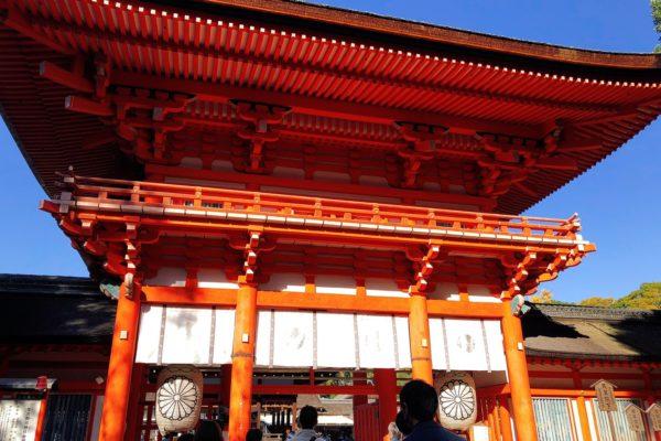 11月15日 【良縁&開運神社参り IN 下鴨神社】イベント開催しました♪