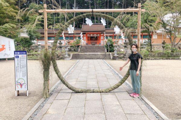 京都 大原野神社へ <夏越の祓(なつごしのはらえ)> 茅の輪くぐり