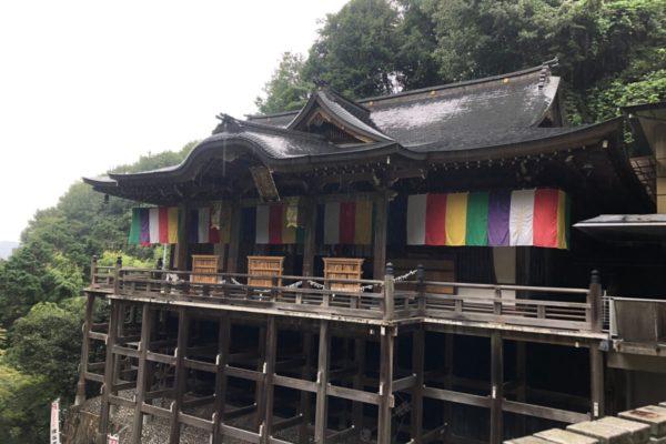 京都 『狸谷山不動院』へお参り